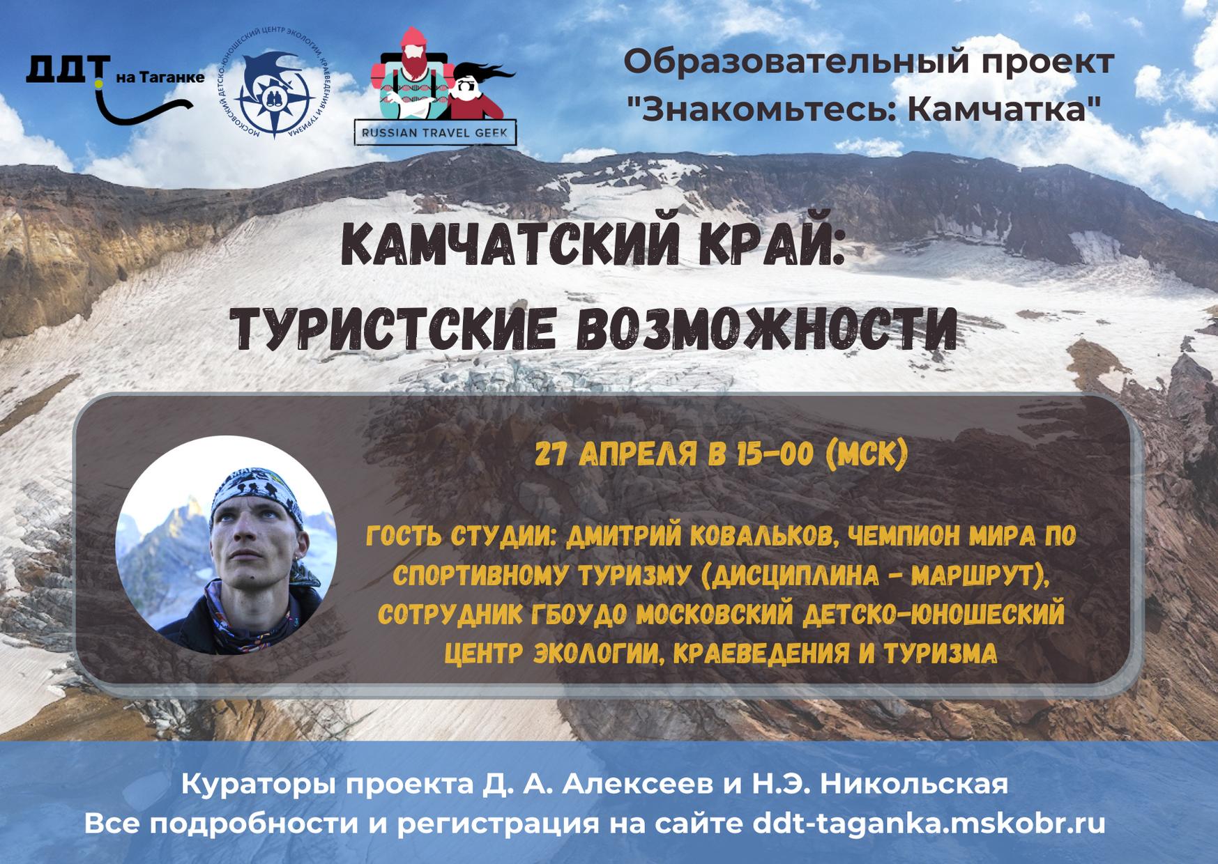 Афиша Ковальков